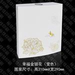 幸福金银花(变色)